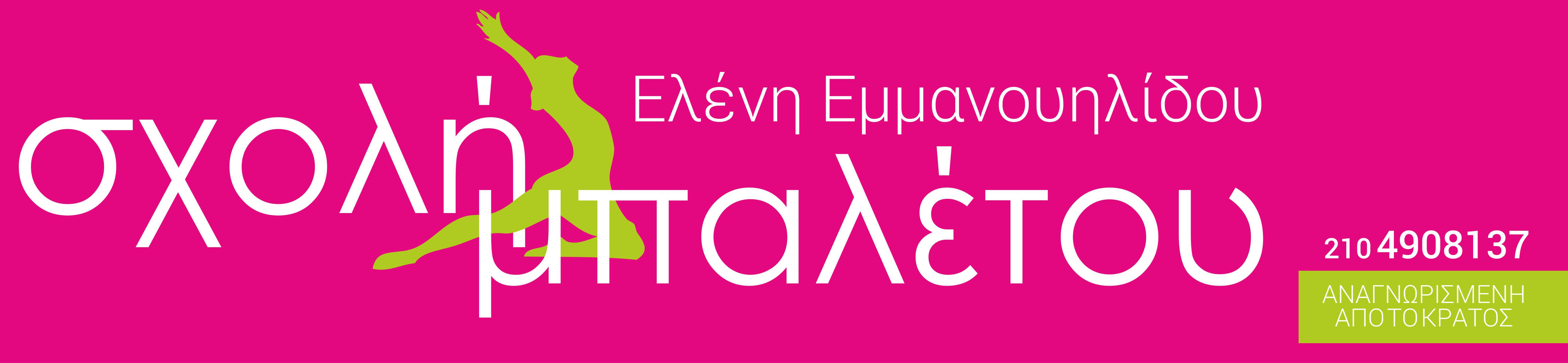 www.sxolixorounikaia.gr